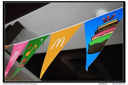麥當勞慶生會