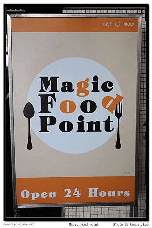 Magic Food Point