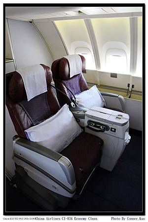 China Airlines CI-834 Economy Class