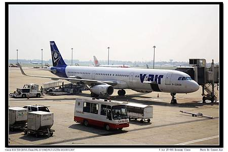 V Air ZV-005 Economy Class