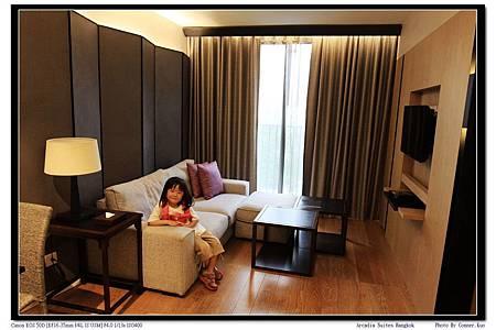 Arcadia Suites Bangkok
