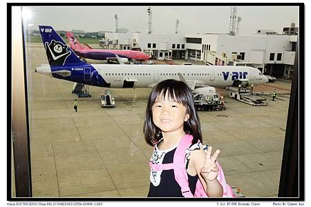 V Air ZV-006 Economy Class