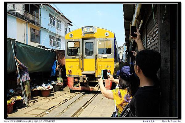 美功鐵道市場