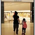 Embassy Mall