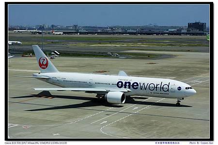 羽田國際機場飛機拍拍
