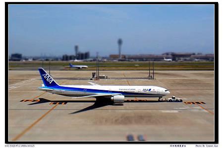 羽田機場展望台