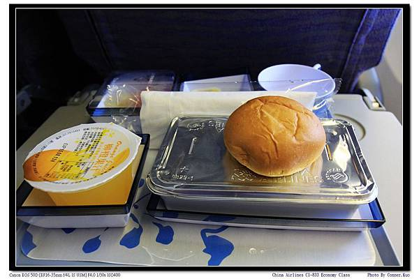 China Airlines CI-833 Economy Class