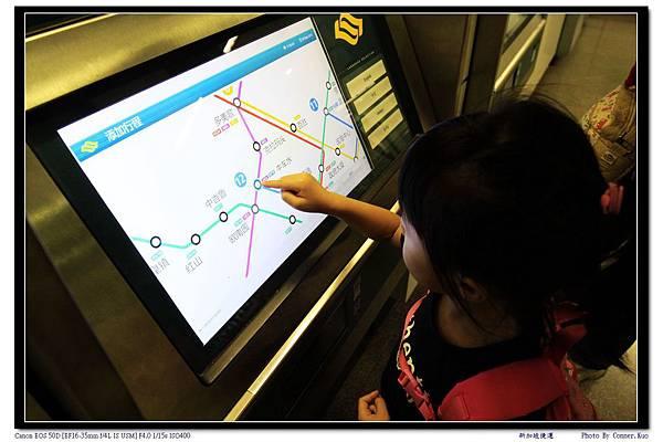 新加坡地鐵
