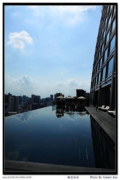 大倉新頤泳池