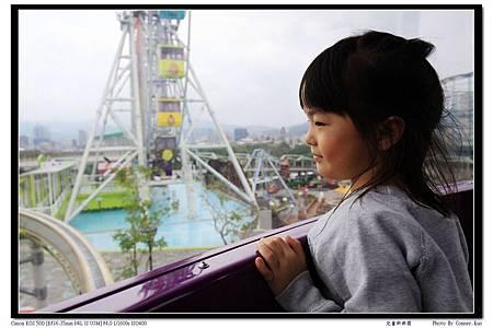 兒童新樂園