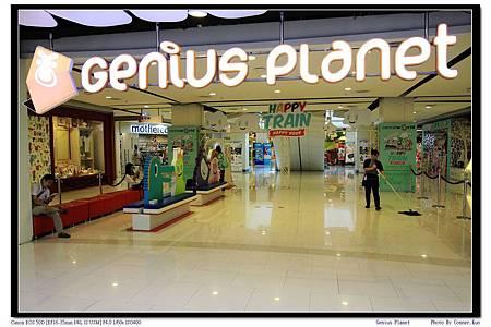 Genius Planet