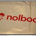 Nolboo 部隊鍋