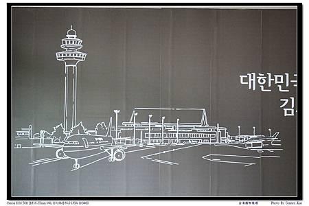 金浦國際機場