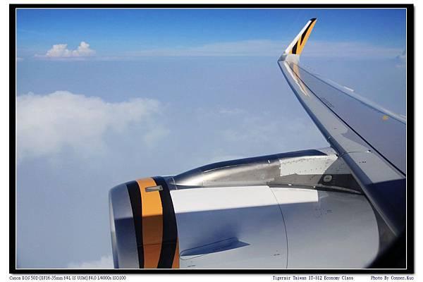 Tigerair Taiwan IT-512 Economy Class