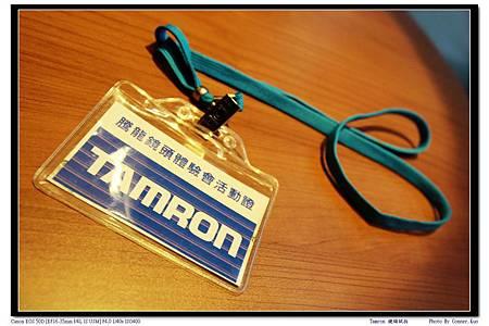 Tamron 鏡頭試拍