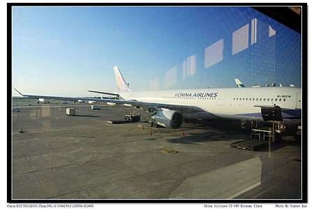 China Airlines CI-160 Economy Class