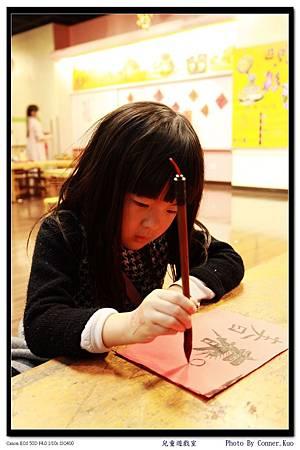 國美館兒童遊戲室