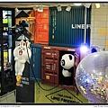 Line Friend Store