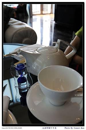 大倉新頤下午茶