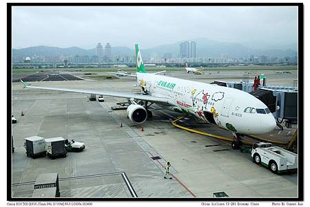 China Airlines CI-261 Economy Class