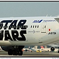 R2-D2 星際大戰彩繪機