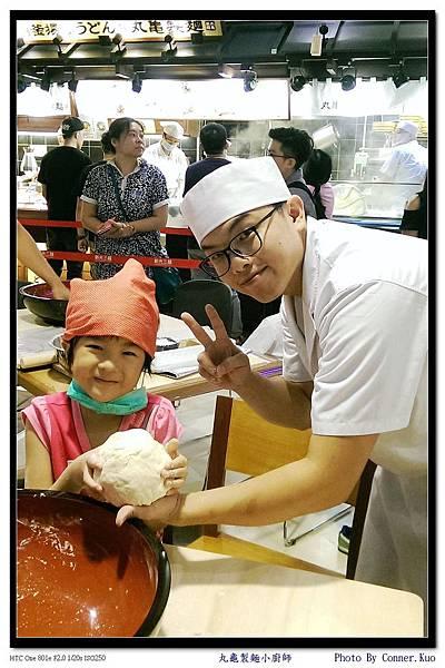 丸龜製麵小廚師