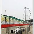 Singapore F1