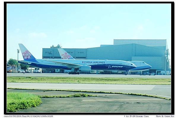V Air ZV-208 Economy Class