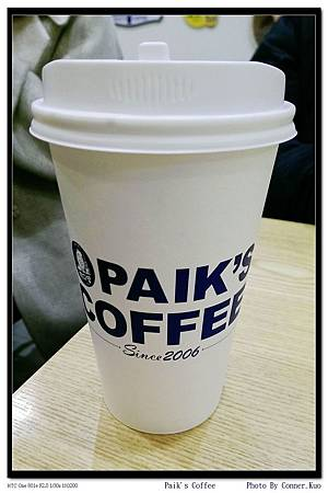 Paik's Coffee
