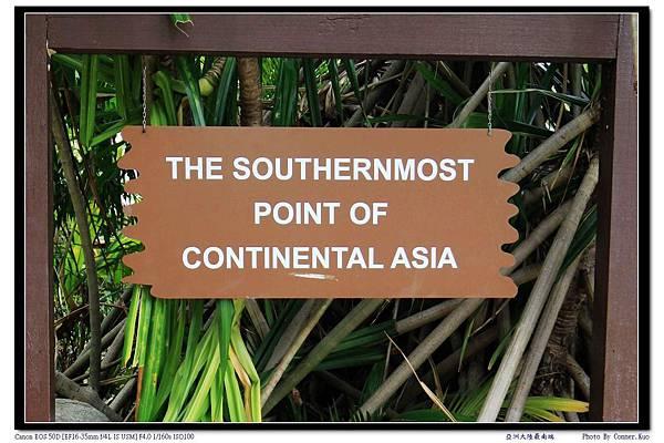 亞洲大陸最南端