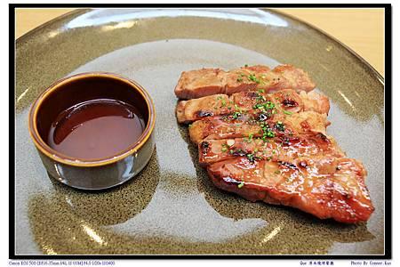 Que 原木燒烤餐廳