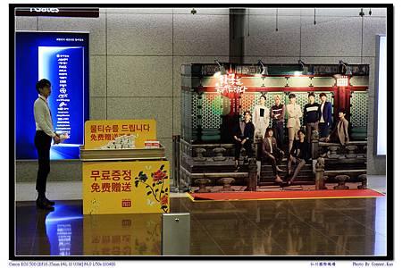 韓國首爾仁川國際機場