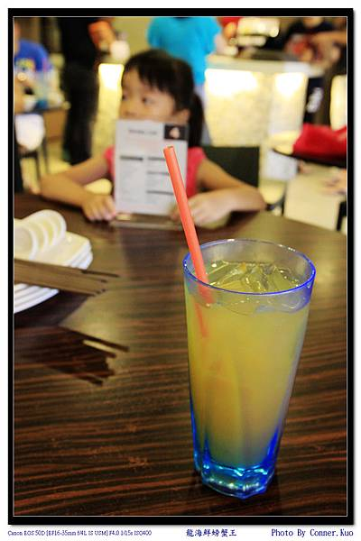 龍海鮮螃蟹王