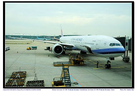 China Airlines CI-160 Premium Economy Class