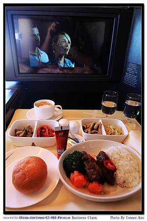 China Airlines CI-161 Premium Business Class