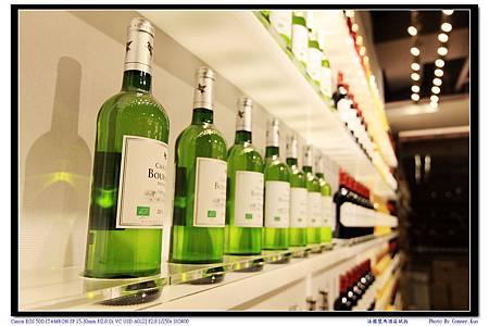 法國斐馬酒莊試拍