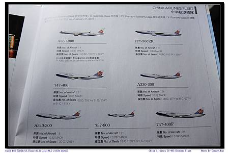 China Airlines CI-903 Economy Class