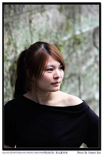Michelle 碧山巖外拍