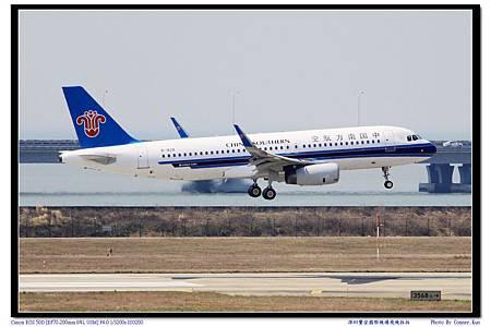 深圳寶安國際機場飛機拍拍