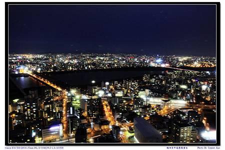 梅田空中庭園展望台
