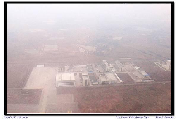 China Eastern MU-2049 Economy Class
