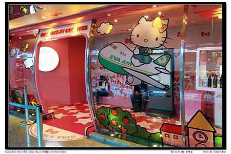 Hello Kitty 登機室