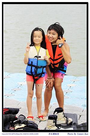 滑水體驗營