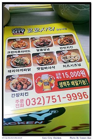 Coco City Chicken