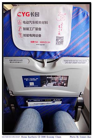 China Southern Airlines CZ-3088 Economy Class