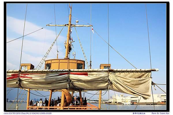 聖瑪利亞觀光船