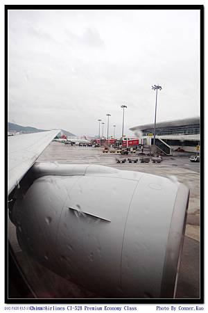 China Airlines CI-528 Premium Economy Class