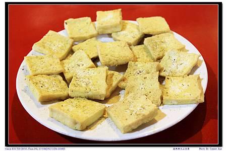 溫媽媽泥火山豆腐