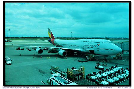 Asiana Airlines OZ-712 Economy Class