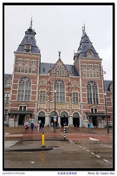 荷蘭國家博物館